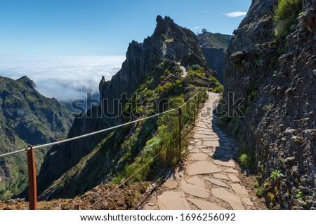 bl;ue sky on the pico arieiro on madeira island Stock photo © compuinfoto
