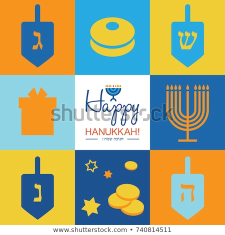 Hanukkah dreidel icon, cartoon style  Stock photo © ylivdesign