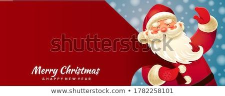 harfler · noel · baba · Noel · yılbaşı · tebrik · kartı · beyaz - stok fotoğraf © albund