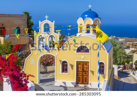 традиционный греческий деревне Skyline белый Санторини Сток-фото © neirfy