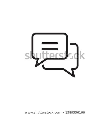 message icon Stock photo © prill