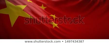 Szövet textúra zászló Kína kék íj Stock fotó © maxmitzu