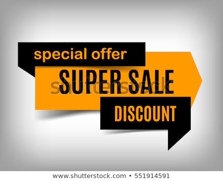 Winter Offer Yellow Vector Icon Design Stock photo © rizwanali3d