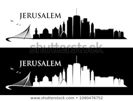 エルサレム スカイライン イスラエル 空 建設 壁 ストックフォト © compuinfoto