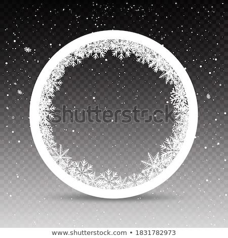 Fagyos minták hold terv üveg háttér Stock fotó © Yaruta