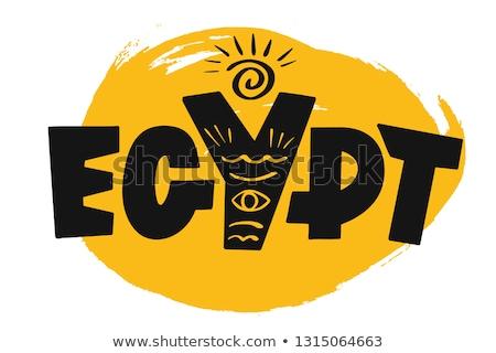 Bem-vindo Egito ilustração natureza areia engraçado Foto stock © adrenalina