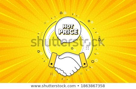 hot price yellow vector icon button stock photo © rizwanali3d