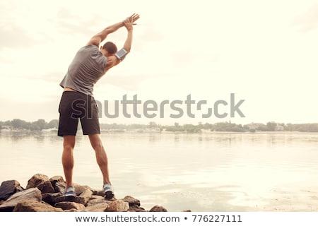 Сток-фото: человека · тренировки · парка · природы · осень
