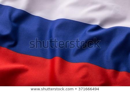 Icona design bandiera Russia illustrazione sfondo Foto d'archivio © colematt