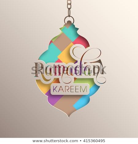 Ramadan maan lamp banner gelukkig Stockfoto © SArts