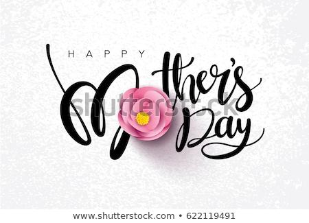 Feliz dia das mães crianças pai mamãe dar flores Foto stock © choreograph