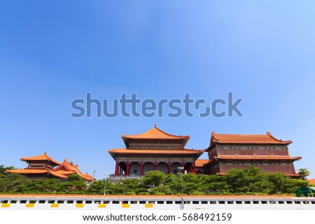 A red Buddhist sanctuary fence in a temple Stock photo © pinkblue