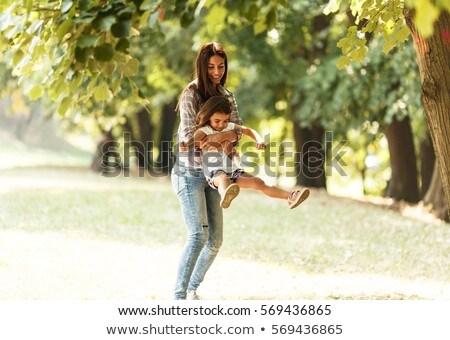 gyerekek · kéz · a · kézben · park · illusztráció · boldog · gyermek - stock fotó © bluering