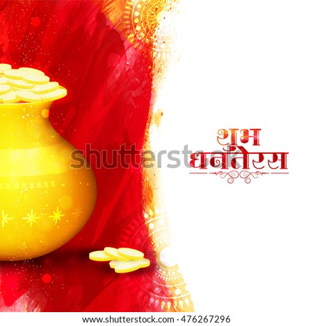 happy dhanteras wishes festival card with golden coins Stock photo © SArts