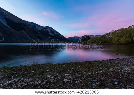 Lake Pearson Arthur's pass National Park New Zealand Stock photo © vichie81