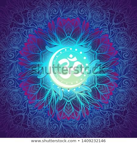 Meditation and om Stock photo © Elenarts