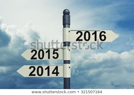 Tekst 2016 nieba ilustracja wektora format Zdjęcia stock © orensila