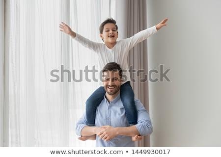 ストックフォト: Children On Shoulders 2