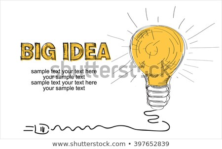 ビッグ · アイデア · 実例 · 作業 · 考え · パーフェクト - ストックフォト © kali