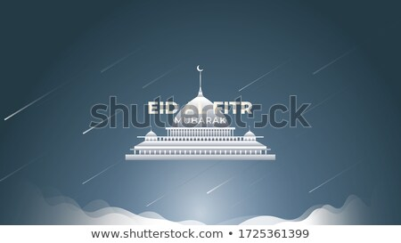 eid mubarak holiday greeting with falling stars Stock photo © SArts