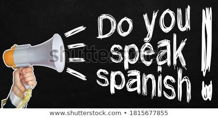 knowledge is power in spanish stock photo © kbuntu