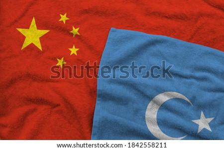 Kínai minta narancs zöld klasszikus textil Stock fotó © creative_stock