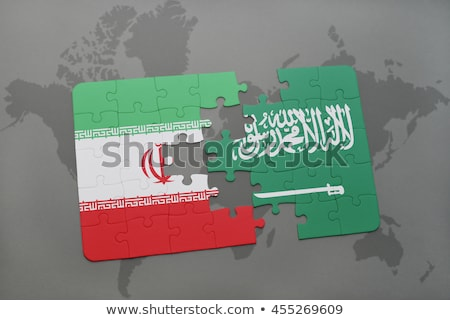 Stock photo: Iranian Flag in puzzle