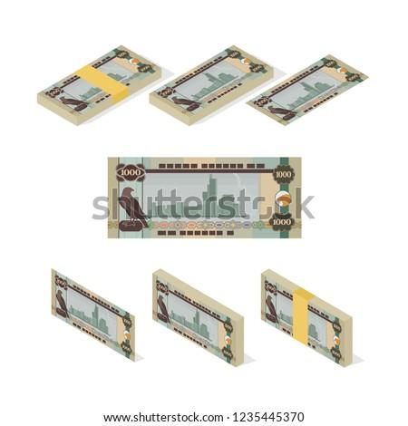 UAE Currency Dirham Banknotes Stock photo © Akhilesh