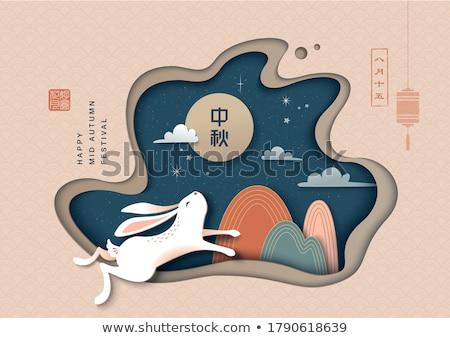 Happy Mid Autumn Festival Traditional Holiday Card Stock photo © robuart