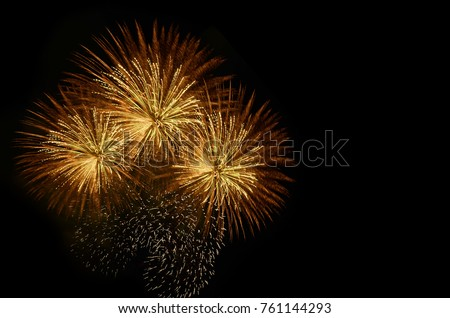 2019 celebration fireworks beautiful background stock photo © sarts