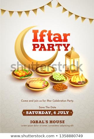 ramadán · buli · ünneplés · elegáns · sablon · étel - stock fotó © sarts