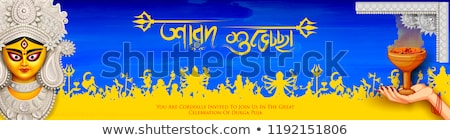 Goddess Durga in Happy Dussehra background with bengali text sharodiya abhinandan meaning Autumn gre Stock photo © vectomart