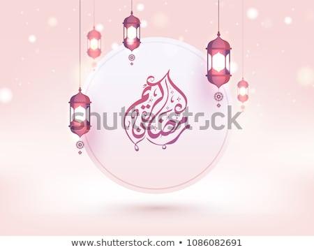 creative eid festival greeting design Stock photo © SArts