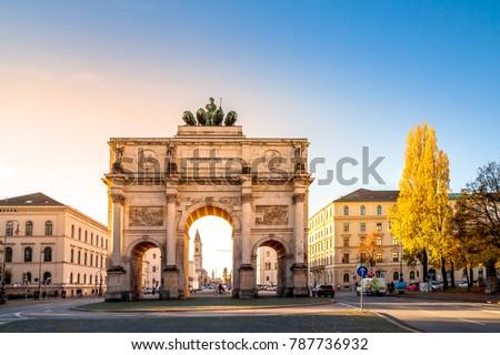 Мюнхен победу ворот Германия город городского Сток-фото © manfredxy