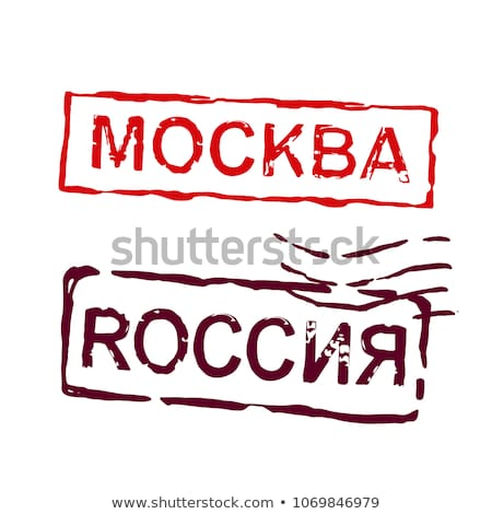 old russian insignia stock photo © cosma