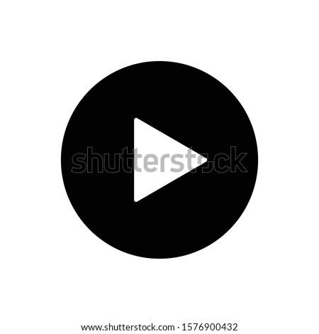 tecnologia · música · verde · vítreo · botão · ícone - foto stock © smoki
