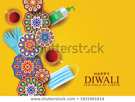 beautiful happy diwali banner with text space stock photo © sarts