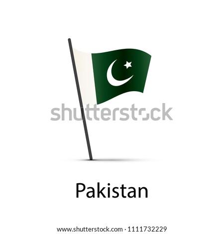 Pakistan vlag paal element witte Stockfoto © evgeny89