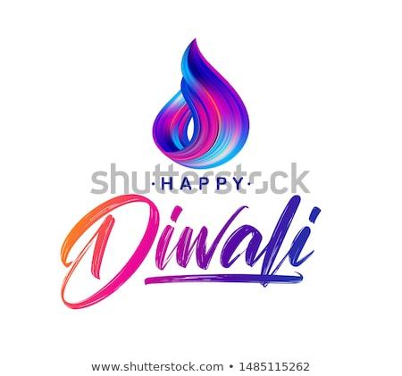 diwali hindu festival colorful vector design stock photo © bharat