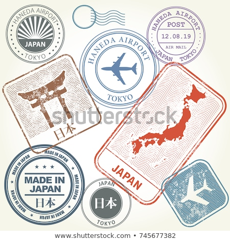 Made In Japan Stamp Stockfoto © GoMixer
