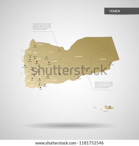 Térkép Jemen különböző betűk fehér textúra Stock fotó © mayboro1964