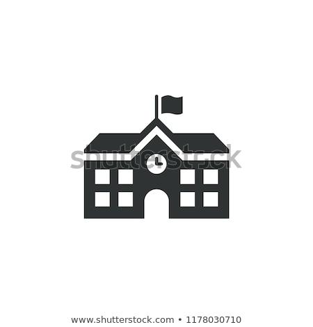escolas · educação · ícones · verde · vetor - foto stock © bluering