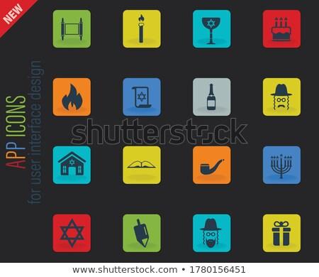óculos simplesmente ícones comida cozinha Foto stock © ayaxmr