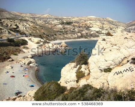 beroemd · rock · strand · verticaal · hemel · landschap - stockfoto © kirill_m