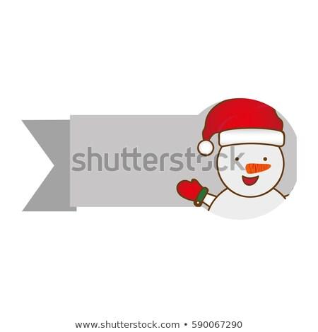 Vermelho seda belo macio cetim Foto stock © tangducminh