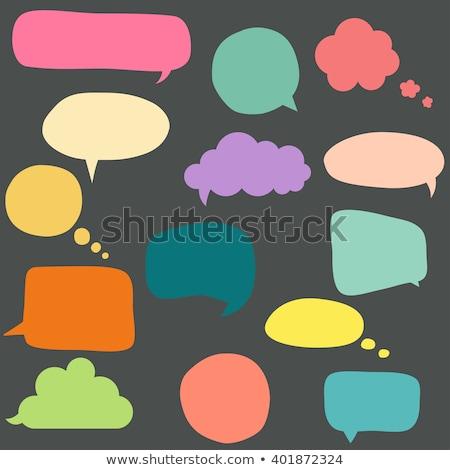 комического чате пузырь синий копия пространства аннотация дизайна Сток-фото © SArts