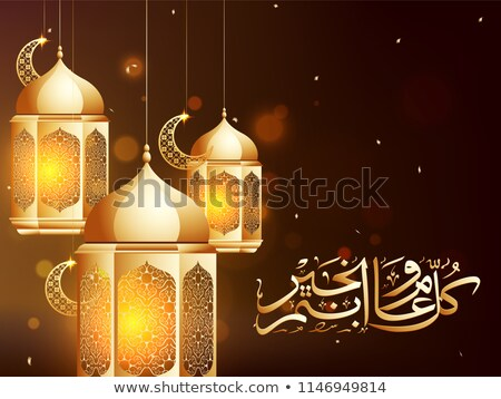 hanging lanterns eid festival background Stock photo © SArts