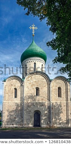 Katedral İsa mimari anıtlar okul mimari Stok fotoğraf © borisb17