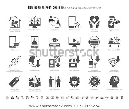 Glasses related vector glyph icon. Stock photo © smoki