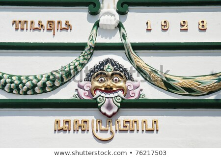 Stock photo: detail of temple in solo indonesia
